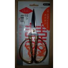 Ножницы для мяса; сталь